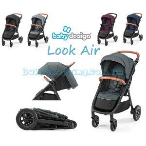 Прогулочная коляска Baby Design Look Air 2019  фото, картинки | Babyshopping
