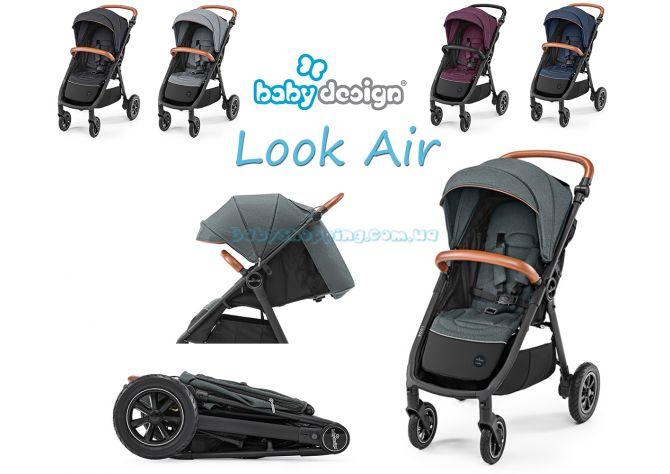 Прогулочная коляска Baby Design Look Air 2019  ����, �������� | Babyshopping
