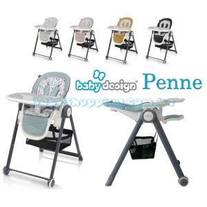 Стульчик для кормления Baby Design Penne фото, картинки | Babyshopping