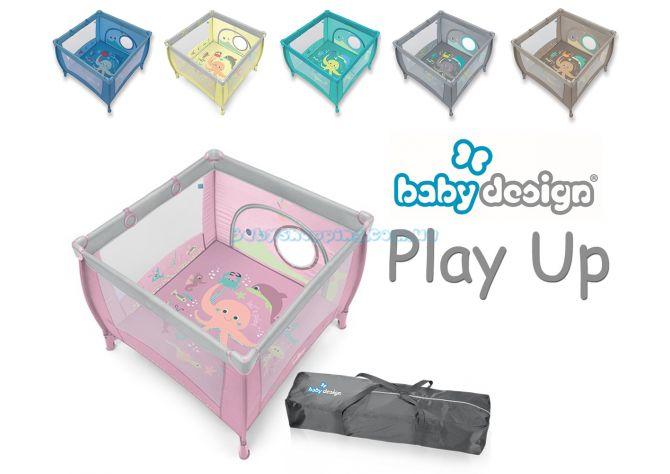 Детский манеж Baby Design Play Up, 2019 ����, �������� | Babyshopping