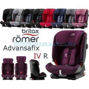Автокрісло Britax Romer Advansafix IV R  фото, картинки | Babyshopping