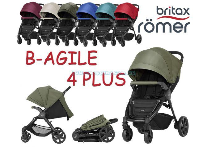 Прогулочная коляска Britax B-Agile 4 Plus ����, �������� | Babyshopping
