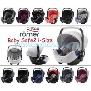 Автокресло Britax Romer Baby Safe2 i-Size  фото, картинки | Babyshopping