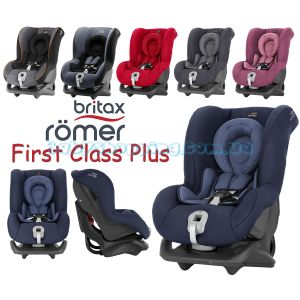 Автокрісло Britax Romer First Class Plus фото, картинки | Babyshopping