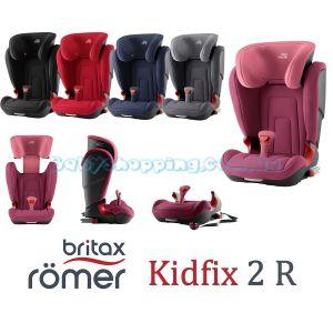Автокресло Britax Romer Kidfix 2 R 2019  фото, картинки | Babyshopping