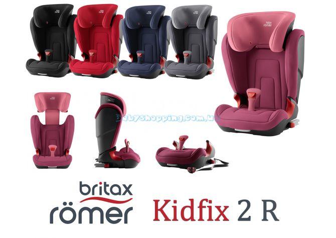 Автокресло Britax Romer Kidfix 2 R 2019  ����, �������� | Babyshopping