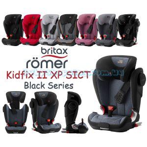 Автокресло Britax Romer Kidfix II XP SICT Black Series фото, картинки | Babyshopping