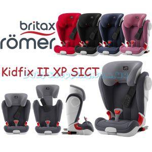 Автокресло Britax Romer Kidfix II XP SICT  фото, картинки | Babyshopping