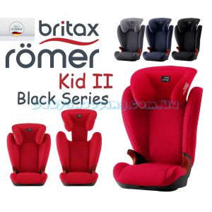 Автокрісло Britax Romer Kid II Black Series фото, картинки | Babyshopping