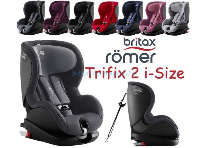 Автокресло Britax Romer Trifix2 i-Size ����, �������� | Babyshopping