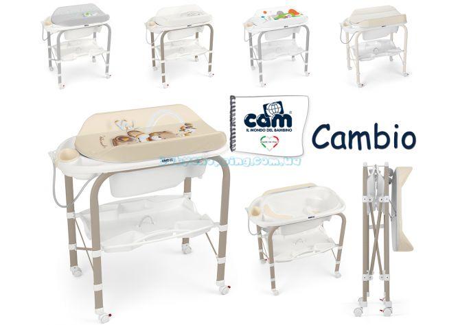 Пеленальный столик Cam Cambio с ванночкой ����, �������� | Babyshopping