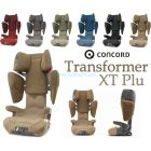 Автокресло Concord Transformer XT Plus  ����, �������� | Babyshopping