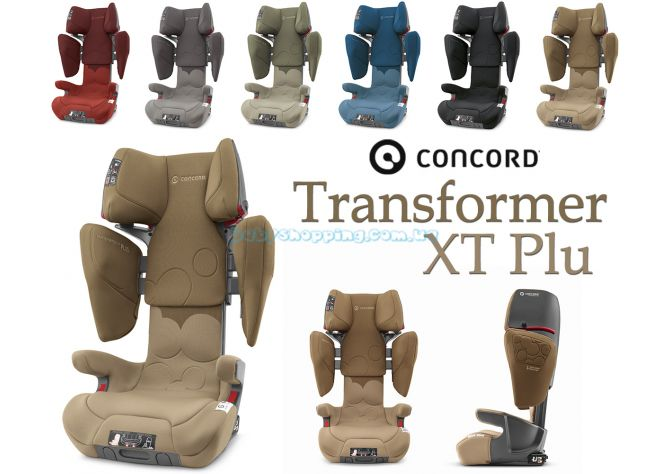 Автокресло Concord Transformer XT Plus 2019 ����, �������� | Babyshopping