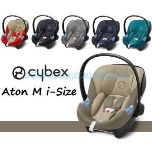 Автокрісло Cybex Aton M i-Size 2020 фото, картинки | Babyshopping