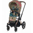 Прогулочная коляска Cybex Priam Lux by Karolina Kurkova  ����, �������� | Babyshopping