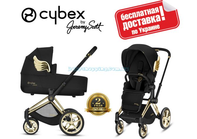 Универсальная коляска 2 в 1 Cybex Priam 2.0 Wings by Jeremy Scott ����, �������� | Babyshopping