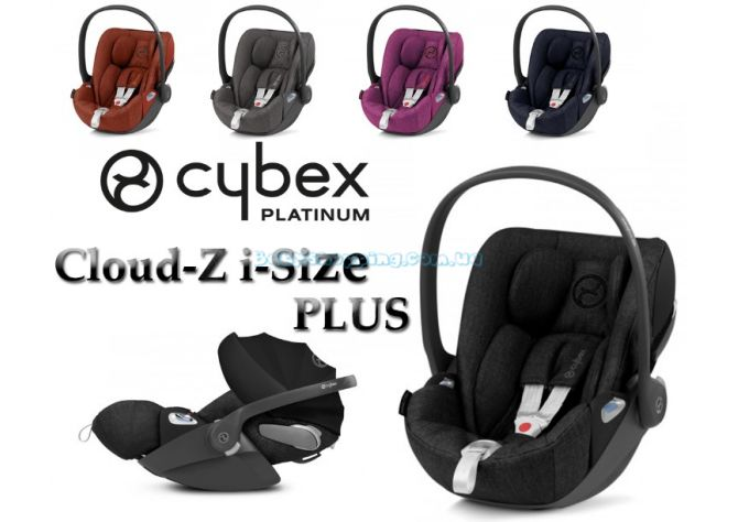 Автокресло Cybex Cloud Z i-Size Plus 2019 ����, �������� | Babyshopping