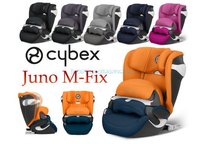 Автокресло Cybex Juno M-Fix, 2019 ����, �������� | Babyshopping