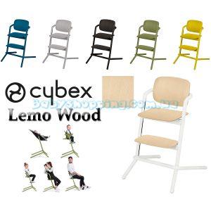 Деревянный стульчик для кормления Cybex Lemo Wood фото, картинки | Babyshopping