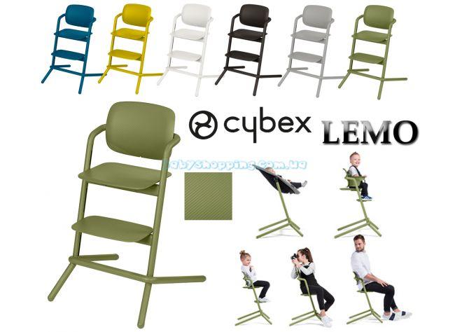 Стульчик для кормления Cybex Lemo  ����, �������� | Babyshopping