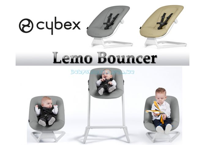 Кресло-качалка Cybex Lemo Bouncer  ����, �������� | Babyshopping