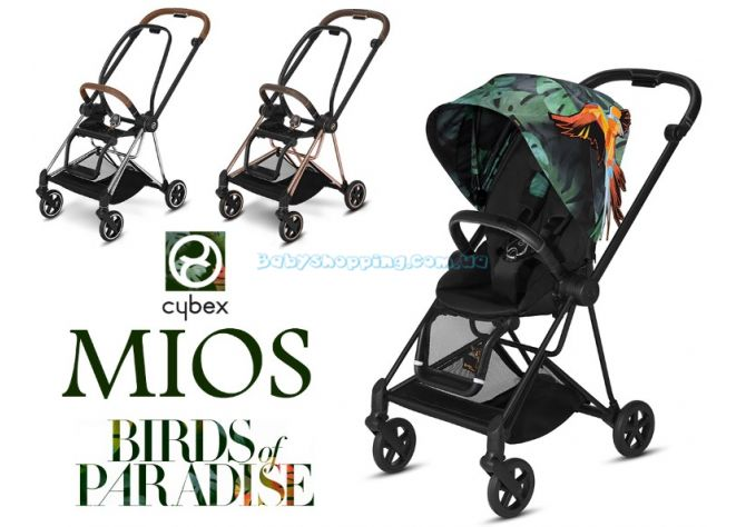 Прогулочная коляска Cybex Mios Birds of Paradise 2019 ����, �������� | Babyshopping