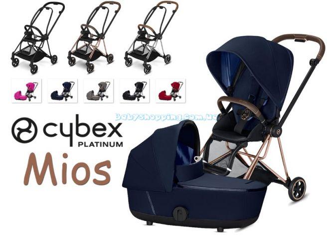 Детская коляска 2 в 1 Cybex Mios 2019  ����, �������� | Babyshopping