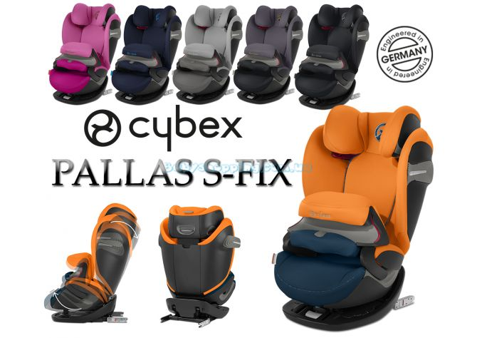 Автокресло Cybex Pallas S-Fix, 2019 ����, �������� | Babyshopping