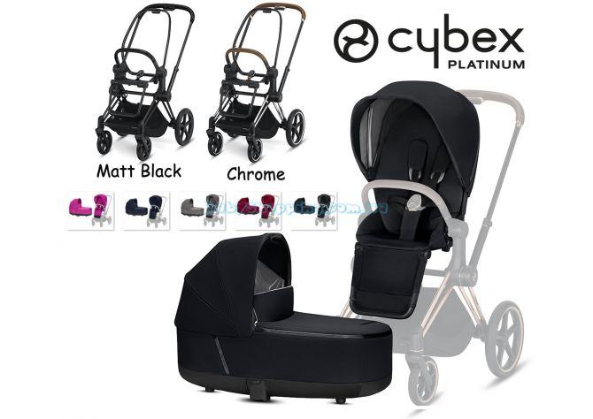 Универсальная коляска 2 в 1 Cybex Priam Lux 2019 ����, �������� | Babyshopping