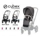 Прогулочная коляска Cybex Priam Lux 2019 ����, ��������   Babyshopping