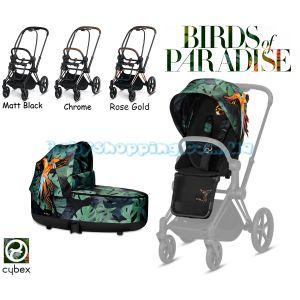 Детская коляска 2 в 1 Cybex Priam Birds of Paradise 2019  фото, картинки | Babyshopping