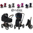 Универсальная коляска 2 в 1 Cybex Priam Lux 2019 шасси Rose Gold ����, �������� | Babyshopping