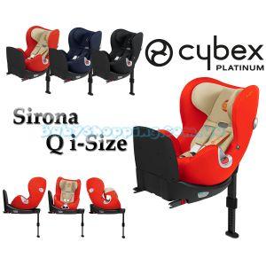 Автокрісло Cybex Sirona Q i-Size, 2019 фото, картинки | Babyshopping