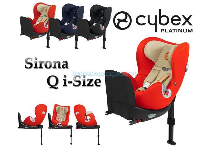 Автокресло Cybex Sirona Q i-Size , 2019 ����, �������� | Babyshopping