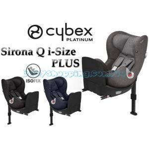 Автокресло Cybex Sirona Q i-Size Plus, 2019 фото, картинки | Babyshopping