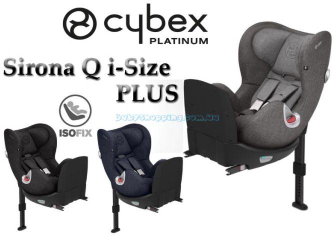 Автокресло Cybex Sirona Q i-Size Plus , 2019 ����, ��������   Babyshopping