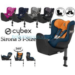 Автокрісло Cybex Sirona S i-Size 2019  фото, картинки | Babyshopping