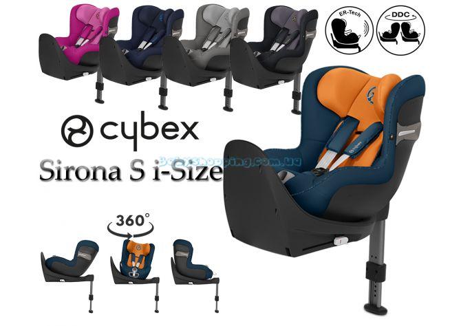Автокресло Cybex Sirona S i-Size 2019  ����, �������� | Babyshopping