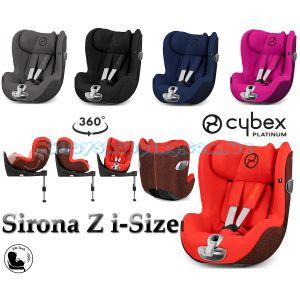Автокрісло Cybex Sirona Z i-Size, 2019 фото, картинки | Babyshopping