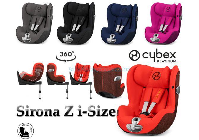 Автокресло Cybex Sirona Z i-Size, 2019 ����, �������� | Babyshopping