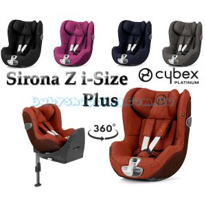Автокрісло Cybex Sirona Z i-Size Plus, 2019  фото, картинки | Babyshopping