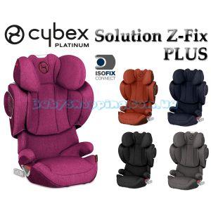 Автокресло Cybex Solution Z-Fix Plus 2019 фото, картинки | Babyshopping