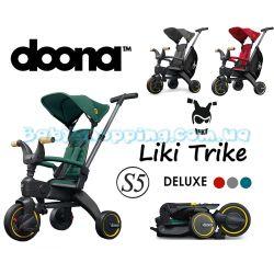 Трехколесный складной велосипед Doona Liki Trike S5 (DELUXE)  фото, картинки | Babyshopping
