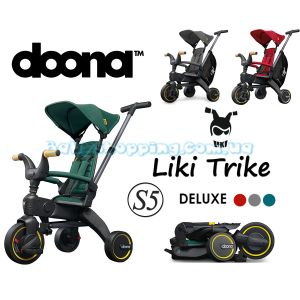 Триколісний складаний велосипед Doona Liki Trike S5 (DELUXE)  фото, картинки | Babyshopping
