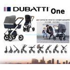 Универсальная коляска 2 в 1 Dubatti One ����, �������� | Babyshopping