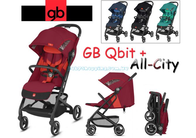 Прогулочная коляска GB Qbit Plus All-City 2019 ����, �������� | Babyshopping