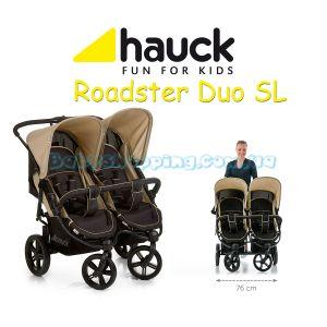 Прогулочная коляска для двойни Hauck Roadster Duo SLX фото, картинки | Babyshopping