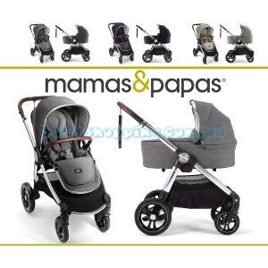 Універсальна коляска 2 в 1 Mamas & Papas Ocarro  фото, картинки | Babyshopping