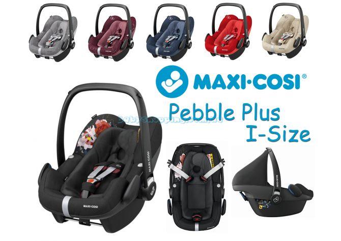 Автокресло Maxi-Cosi Pebble Plus I-Size 2019 ����, �������� | Babyshopping