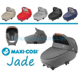 Автолюлька Maxi-Cosi Jade фото, картинки | Babyshopping